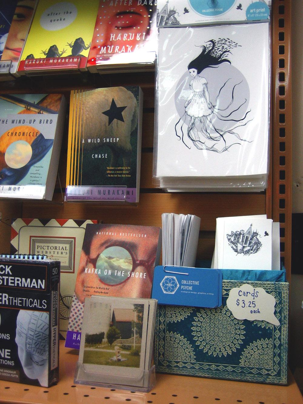 concordia-bookstore