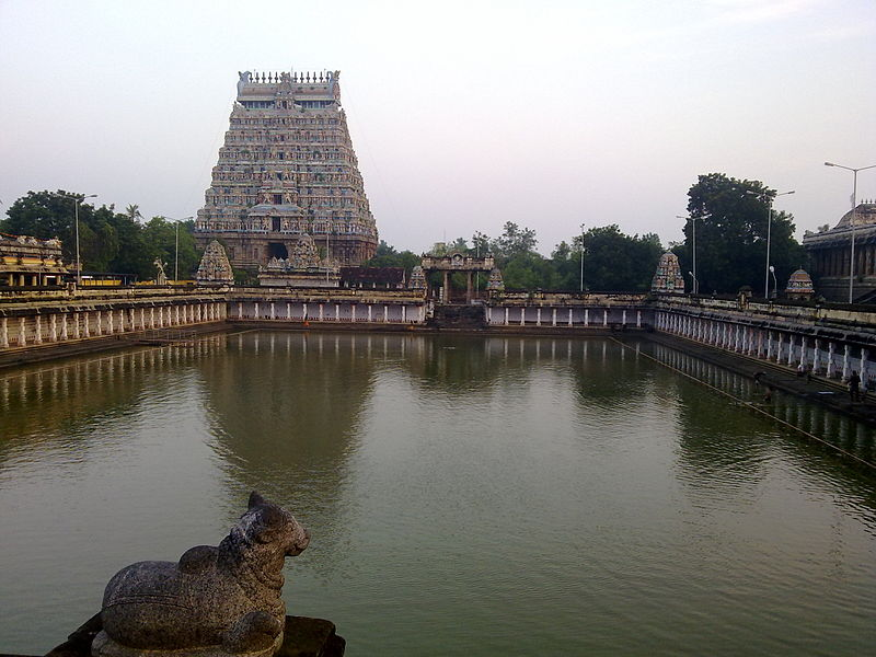 Natraja-Temple